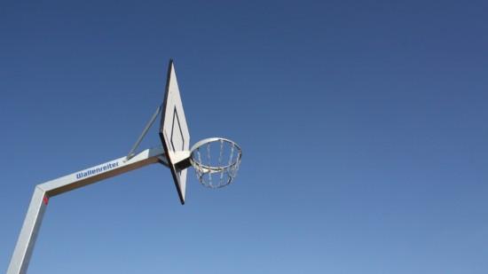 Basketball 2416459 19201